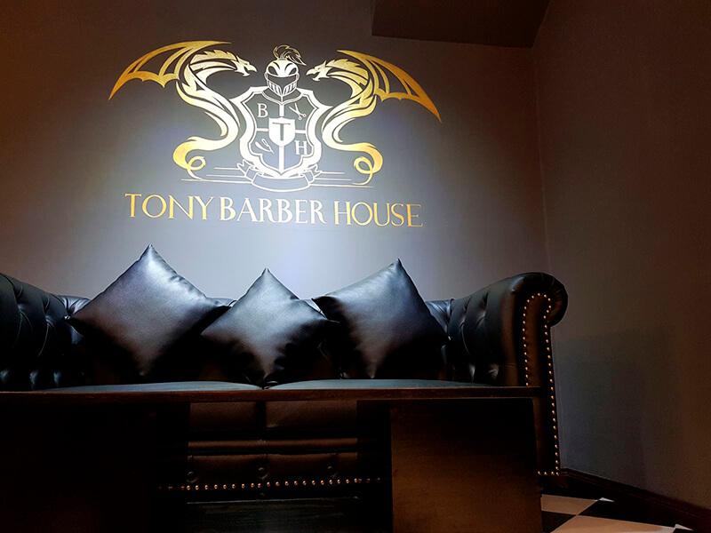 Tony Barber House | Phong cách động dơi